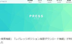 コインチェック発表にじょか氏本気でキレる & 2018.3.1 暗号通貨3分動画をアップロード!